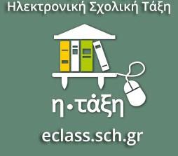 e class
